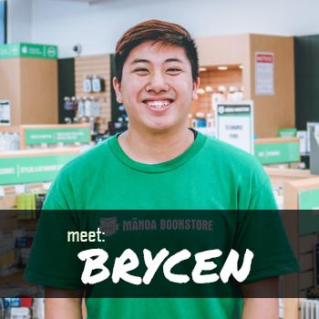 meet brycen