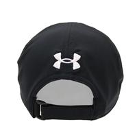 Under Armour H Logo Shadow Adjustable Hat